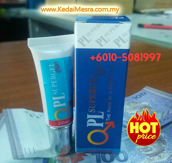 PL Super GEL Plus ( Produk terbaru PL )